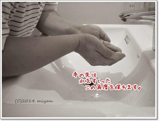 高い洗面台の顔の洗い方