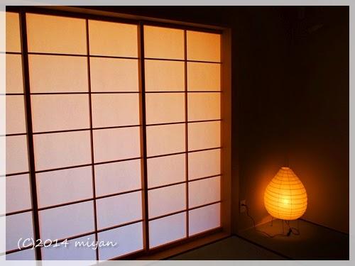 和室の照明、AKARI