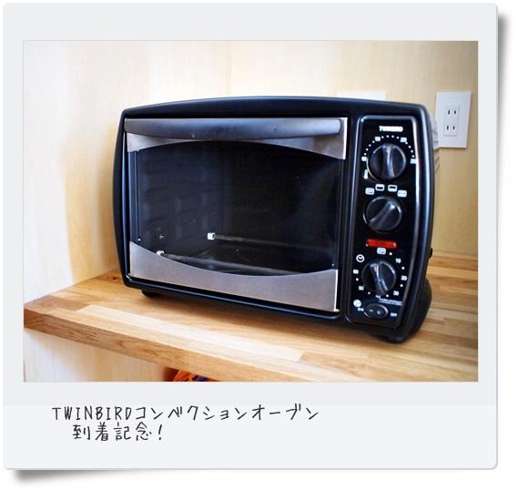 ツインバードコンベクションオーブン
