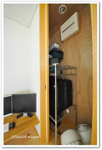 パソコン収納部屋