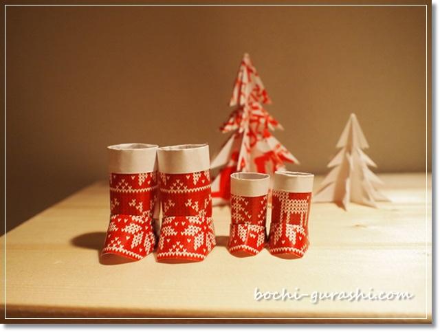 クリスマス折り紙1