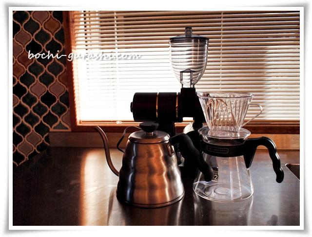 コーヒー道具2