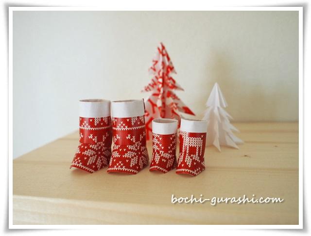 クリスマス折り紙2