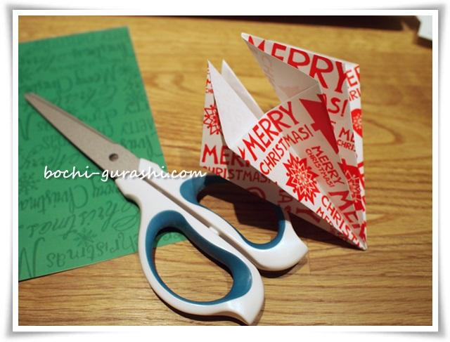 紙 折り紙:折り紙 メガネ-divulgando.net