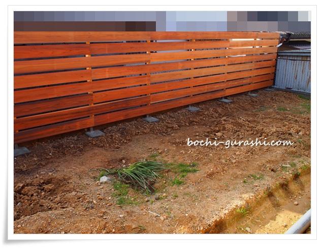 目隠し木塀完成