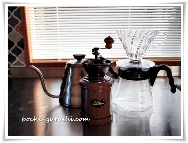 コーヒ道具1