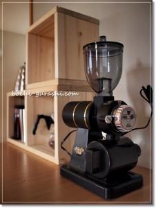 コーヒー収納をDIY1