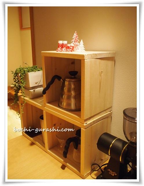 収納ボックスにクリスマス色