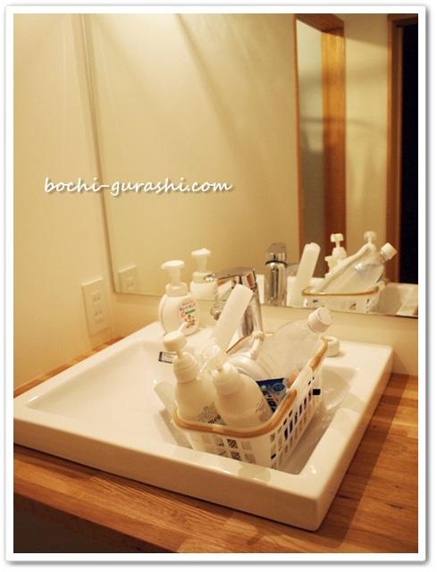 お風呂セットを洗面台に置く