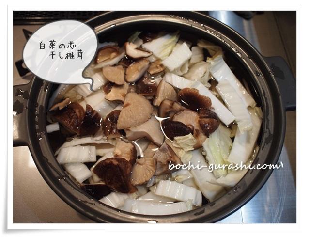 白菜と椎茸を煮る