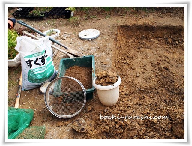 菜園土つくり1