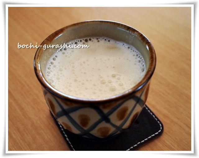 ホット漢方ミルク