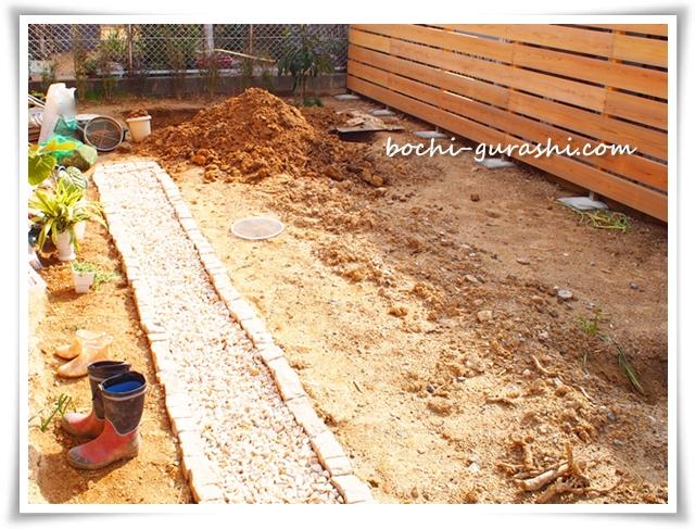 庭が資材置き場化