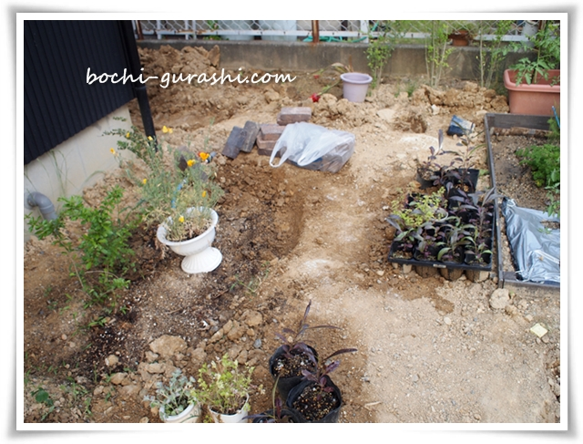 小さな花壇スペース