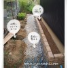庭DIY《アプローチ編》レンガ花壇の完成