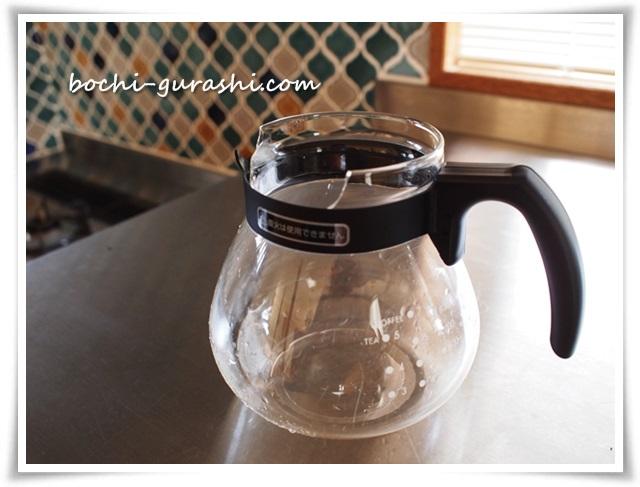 割れたコーヒーサーバー