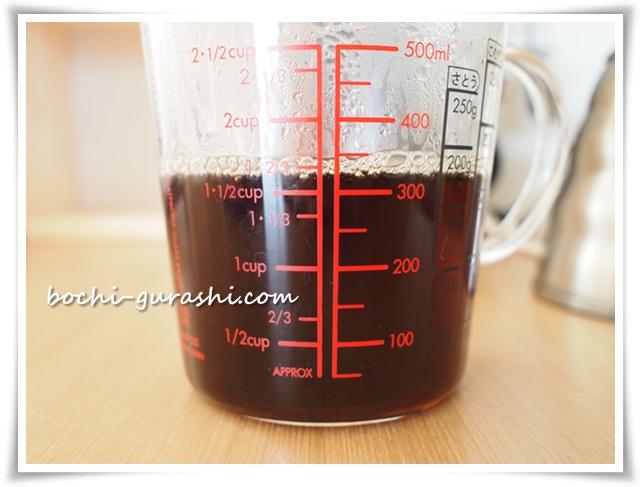 軽量カップでコーヒー