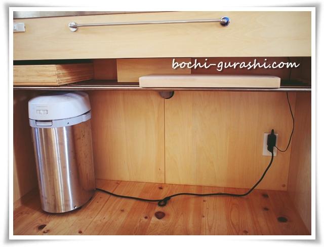 生ゴミ処理機をキッチン下に