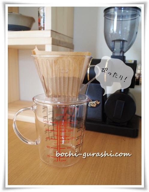 計量カップのコーヒーサーバー