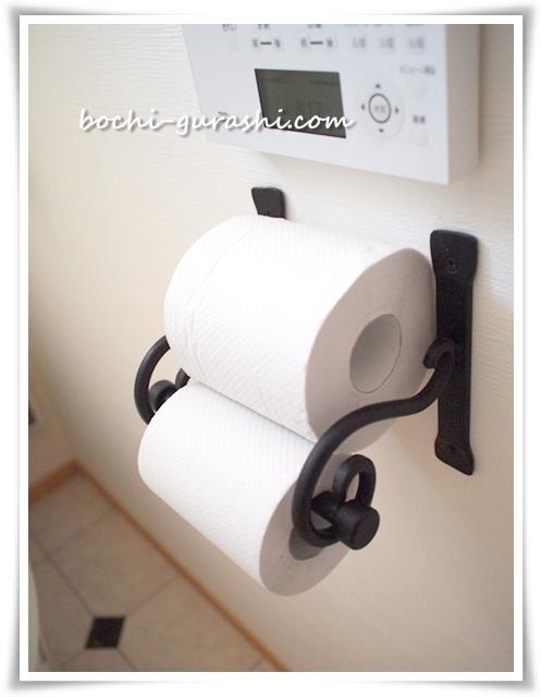 トイレットペーパーの予備