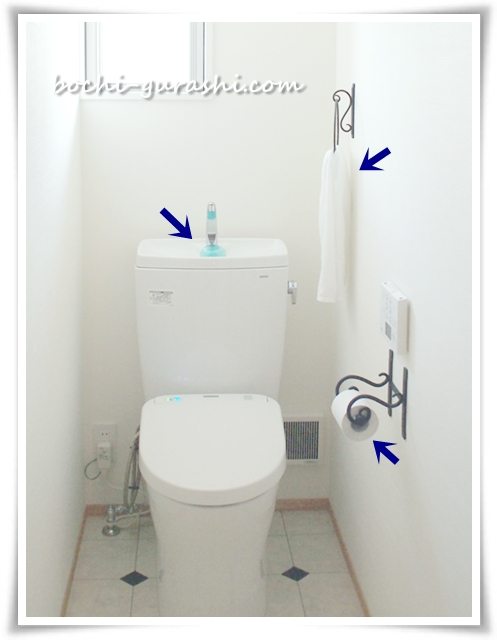 トイレにあるもの