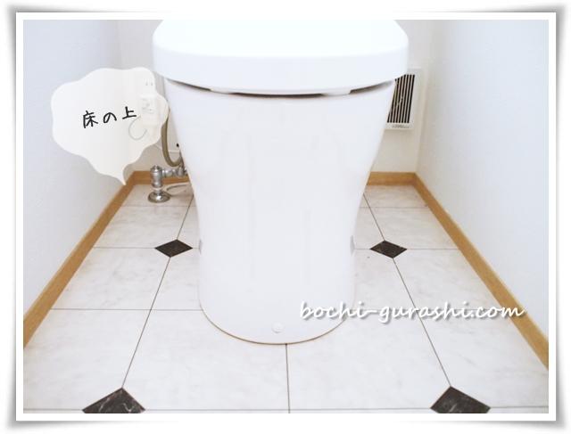 トイレの床に物を置かない