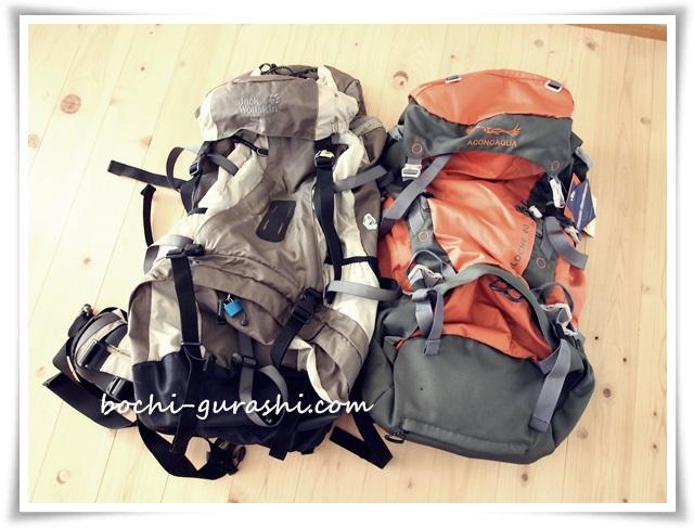 旅行用バックパック