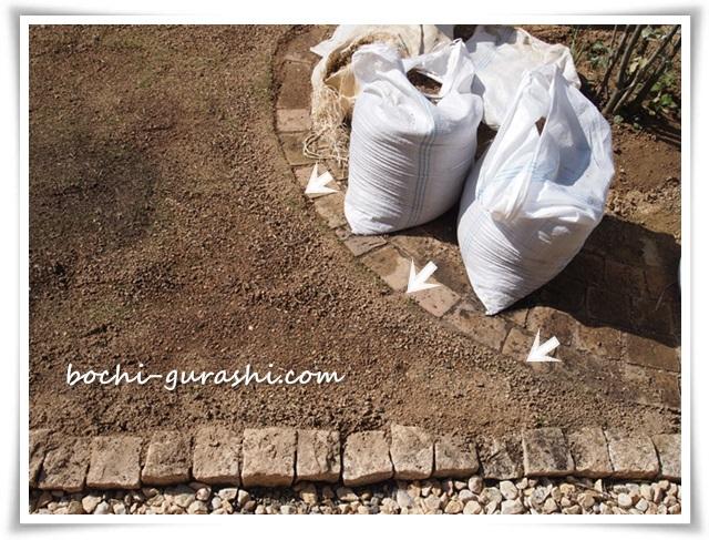 芝生の隙間を埋める