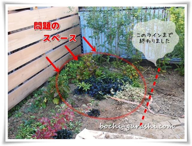 庭土の入れ替えDIY