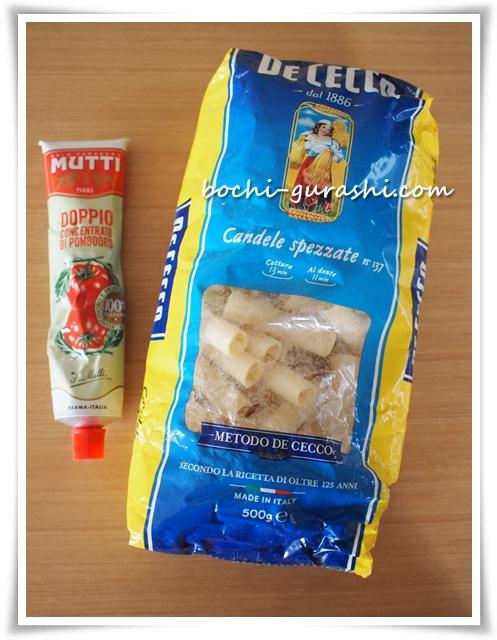 イタリア土産で晩ご飯
