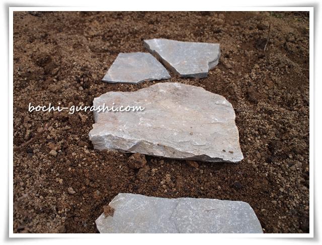 庭DIY飛び石