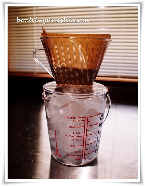アイスドリップコーヒーの道具