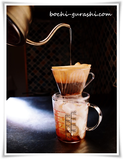 アイスコーヒーの作り方