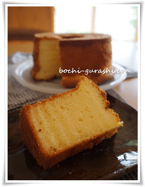 おやつにバターシフォンケーキ