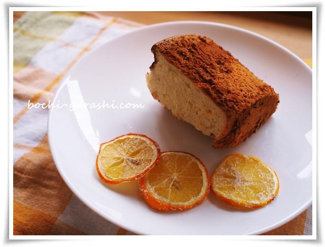 蜂蜜レモンシフォンケーキ