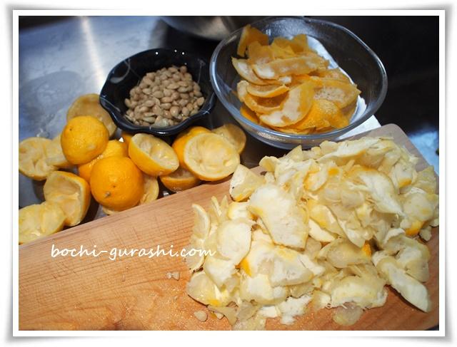 柚子ジャムを作る