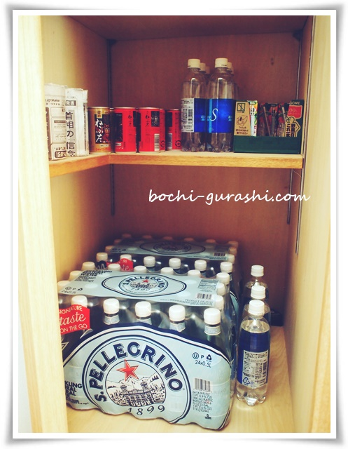 食品庫飲み物保管