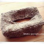 編み物好きな母に編んでもらって役立っているもの2