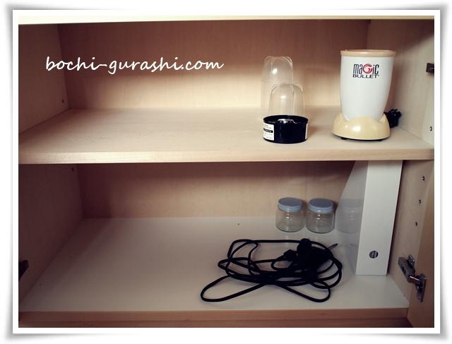 キッチン作業台下の収納