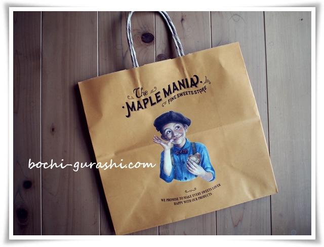 メープルマニアの紙袋