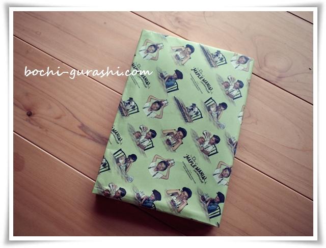 メープルマニア包装紙