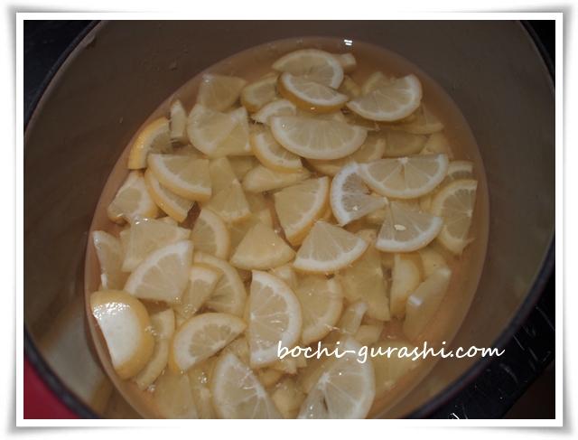 2日間水につけたレモン