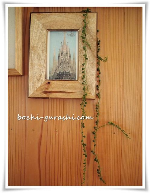 グリーンネックレス造花