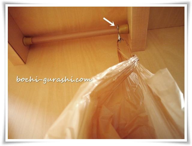 テーブルの下にゴミ袋を吊るす