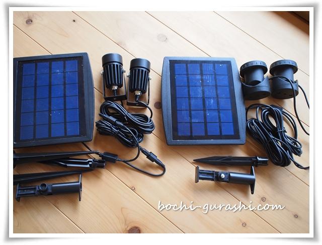 ソーラーライトを注文