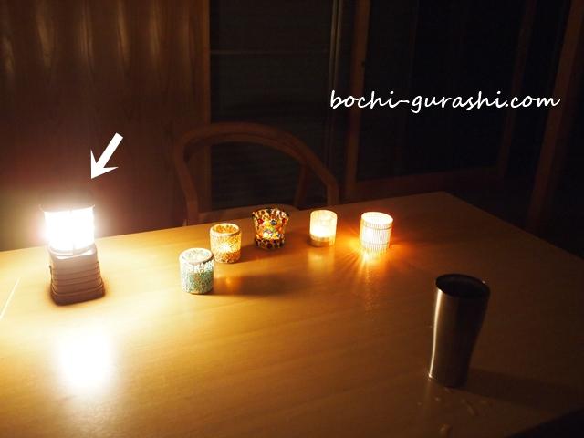 停電時の灯り