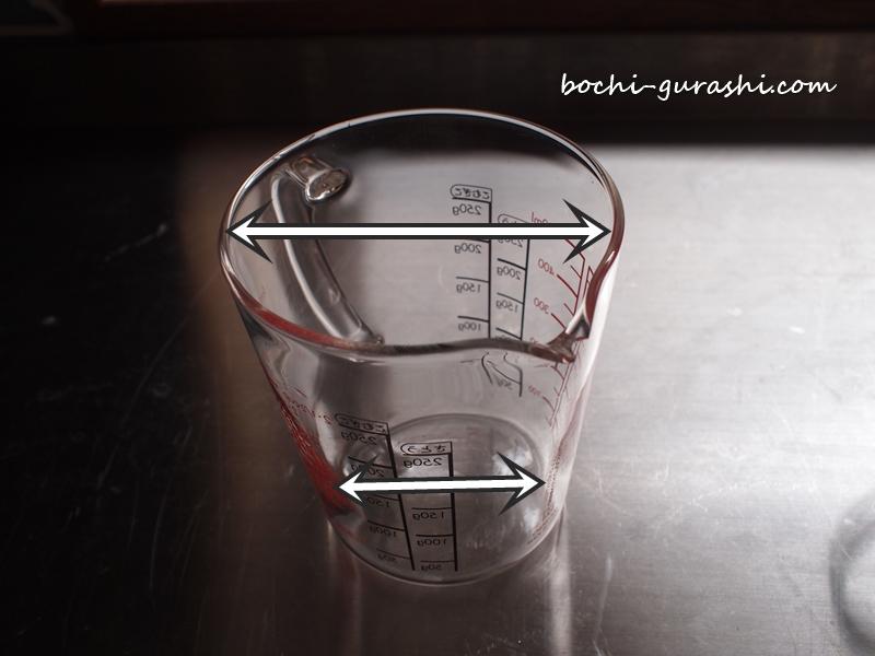 洗いやすい計量カップ
