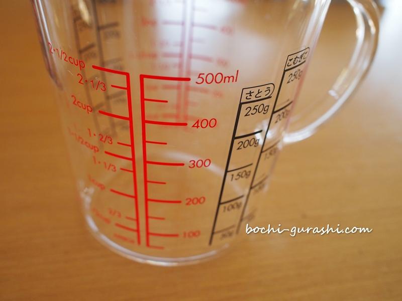 計量カップの目盛りが見やすい