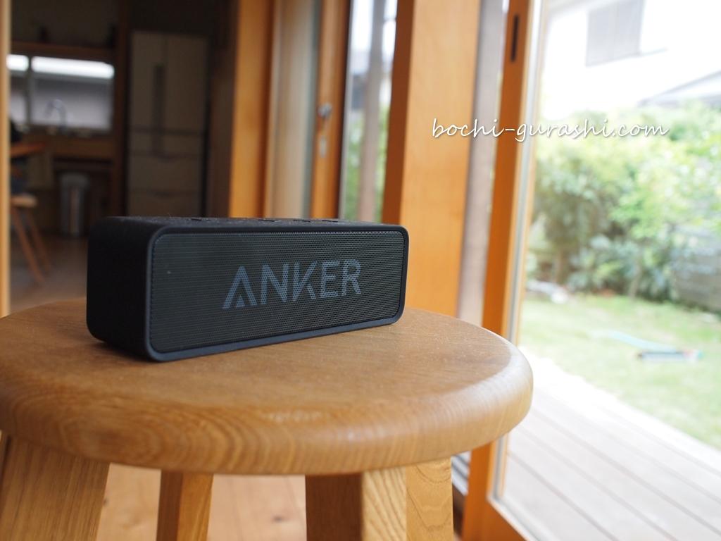 ANKERサウンドスピーカー購入
