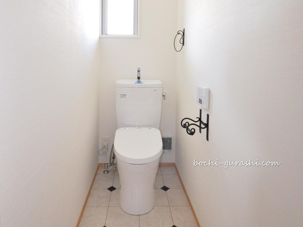 入居前のトイレ